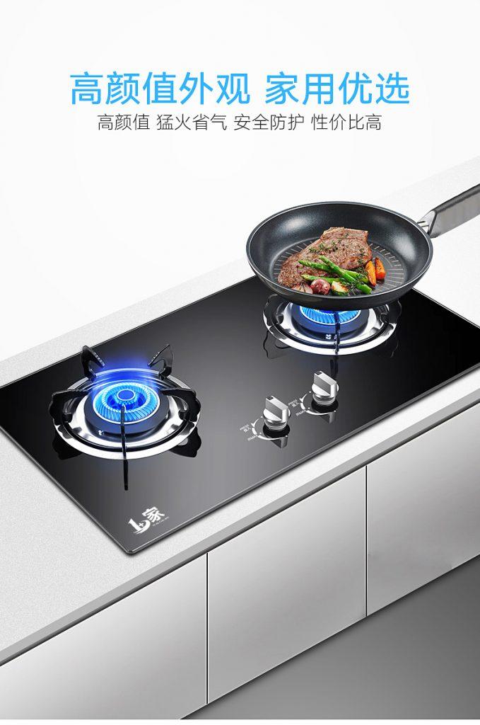 广东心边心厨房电器炉灶具