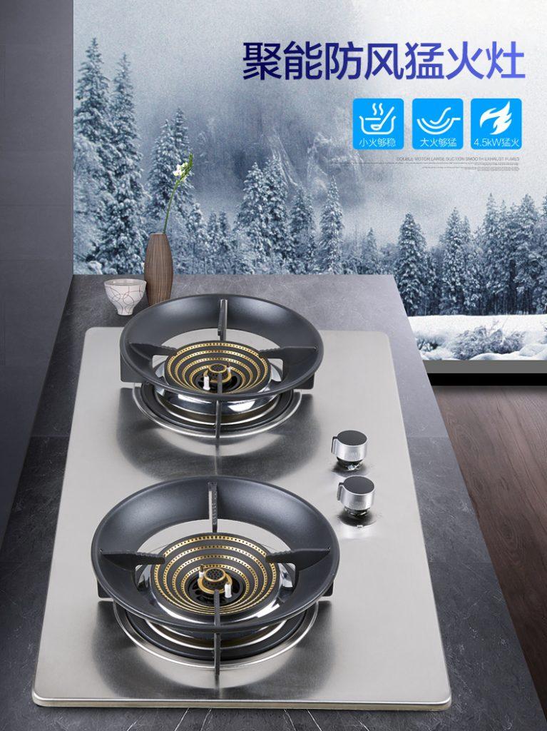 不锈钢面板嵌入式炉灶具生产批发厂家