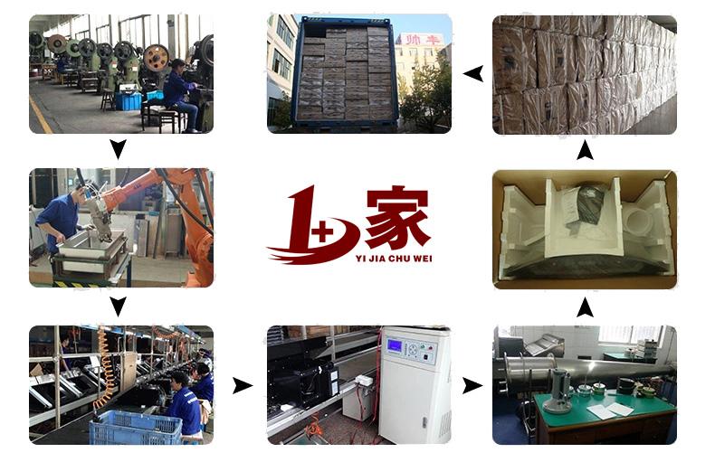 OEM燃气炉灶具生产批发厂家,品牌燃气灶具厂家推荐