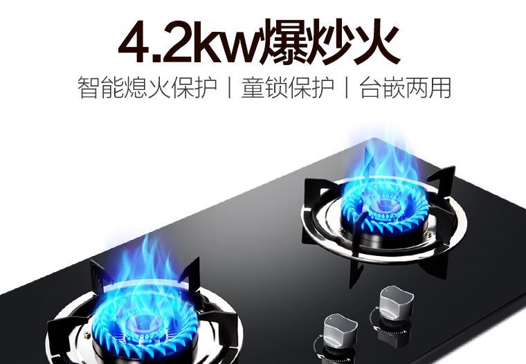 燃气灶为什么会爆炸?怎么购买安全燃气灶?