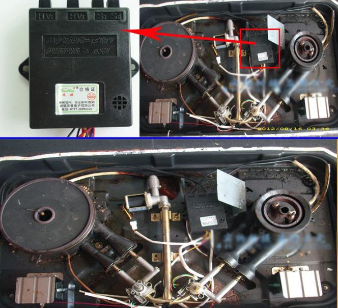 燃气炉灶具脉冲安装位置