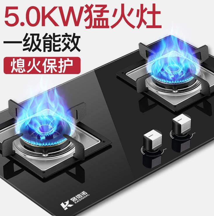 生产厂家燃气灶具煤气炉批发价格