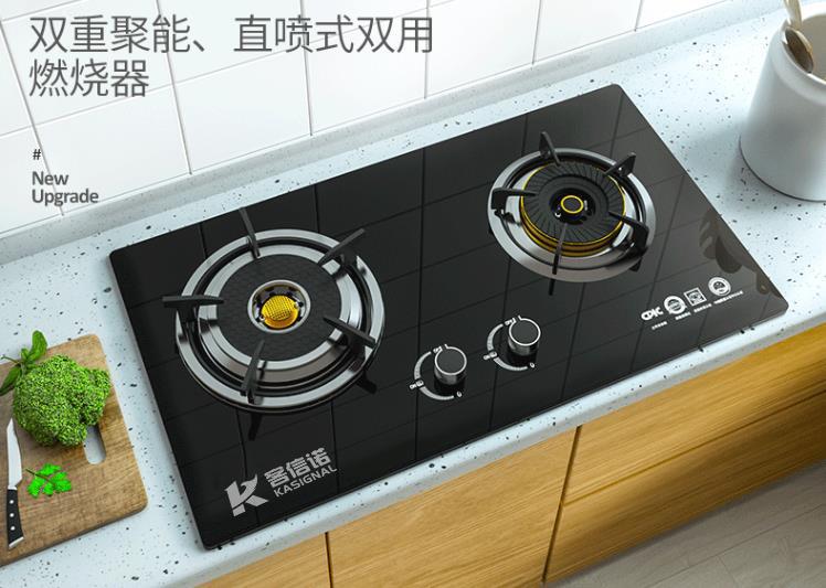 灶具炉头材质结构