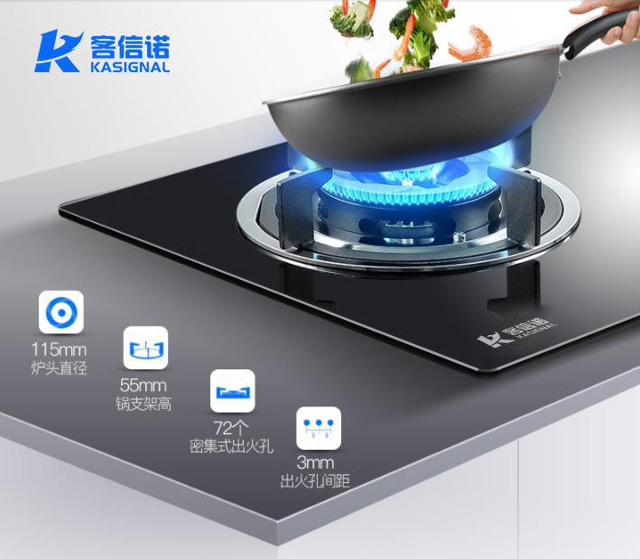 燃气灶批发市场在哪里?煤气炉灶具怎么批发?