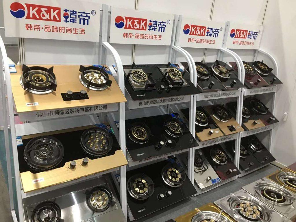 韩帝厨卫厨电灶具