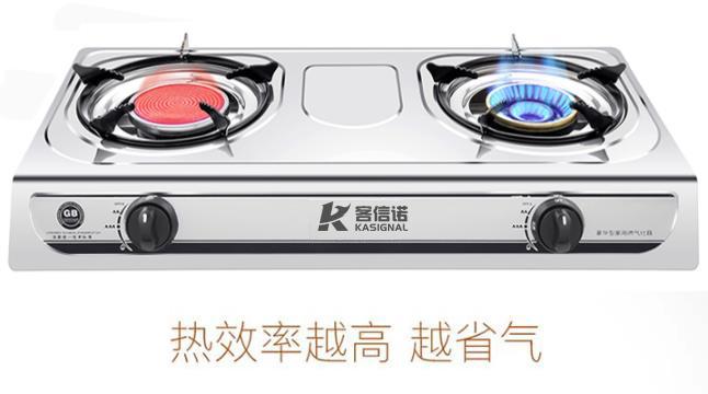 台式煤气炉灶具——双眼燃气灶具