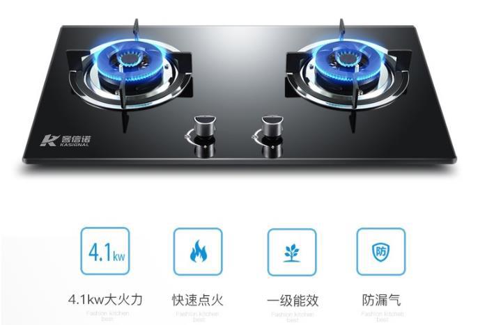 嵌入式燃气灶生产批发OEM厂家