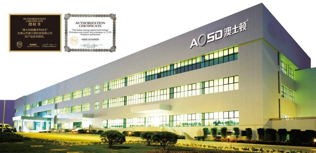 AOSD澳士顿品牌厨卫电器