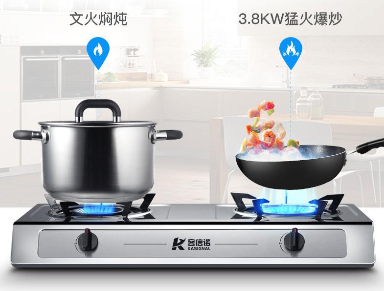 台式厨卫燃气灶,煤气炉灶具