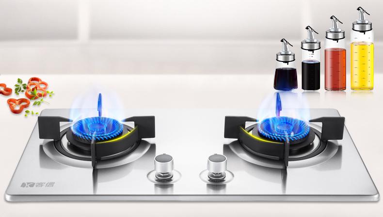 燃气灶批发煤气炉灶