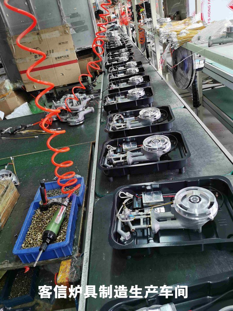客信炉具制造厂家