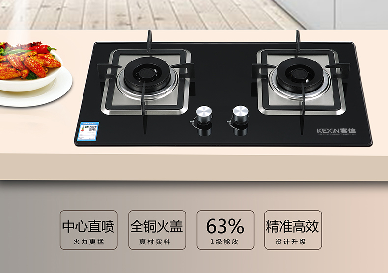 镶嵌式厨房炉具,嵌入式厨房灶具
