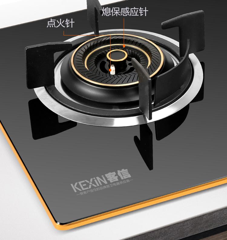 广东客信燃气具生产批发厂家的安全安装灶具