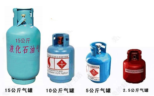 液化石油气瓶罐