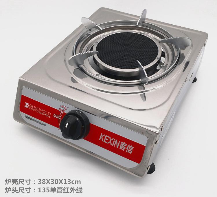 KEXIN客信台式红外线炉子,红外线燃气灶具批发工厂