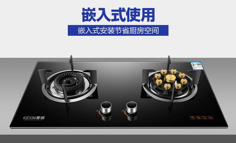 嵌入式钢化玻璃燃气灶具,嵌入式煤气炉具