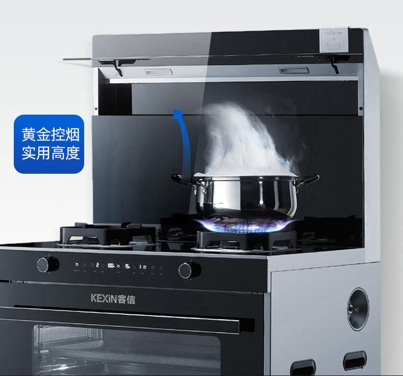 集成灶具燃气灶功能、吸排油烟功能
