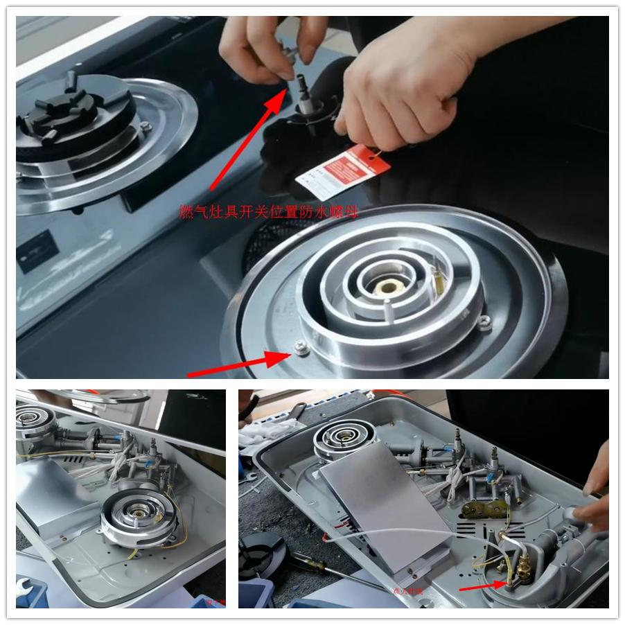 煤气炉灶更换点火针、燃气炉灶点火针拆卸